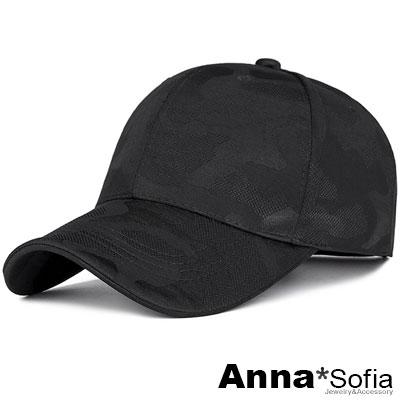 AnnaSofia 迷彩隱紋 防曬遮陽嘻哈棒球帽老帽(黑系)
