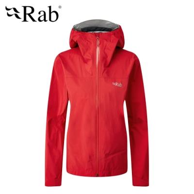 【RAB】Meridian Jacket 連帽防水外套 女款 紅寶石 #QWG45