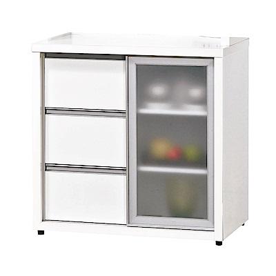 品家居 薇多恩2.7尺餐櫃下座(二色可選)-82x52x81cm免組