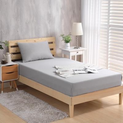 LAMINA 枕套床包組 綠能涼感紗抗菌針織-單人(條紋灰)