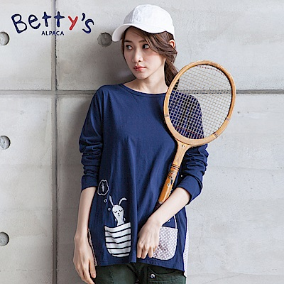 betty's貝蒂思 可愛雙口袋刺繡拼接T-shirt(深藍) @ Y!購物