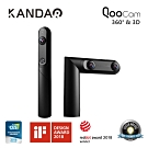 KANDAO看到科技 QooCam 360°&3D 相機