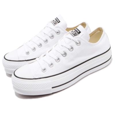 Converse 休閒鞋 All Star Lift 運動 女鞋 基本款 簡約 厚底 舒適 帆布鞋 穿搭 白 黑 560251C
