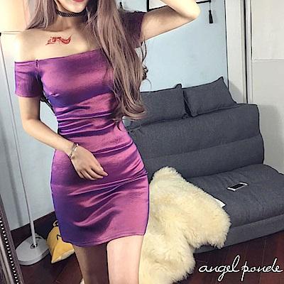 一字領純色緊身包臀連身裙短袖洋裝-天使波堤