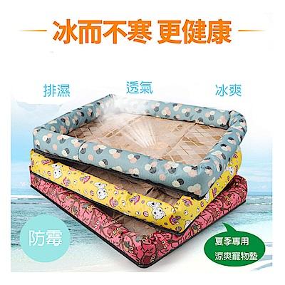 寵愛有家-夏季寵物涼爽冰絲窩-M(寵物涼夏用品)