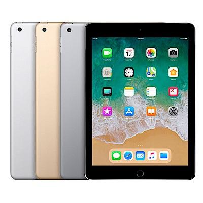 【福利品】Apple iPad 5 Wi-Fi 32GB 平板電腦