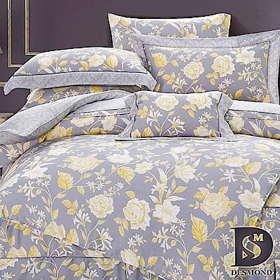 DESMOND 加大60支天絲八件式床罩組 倚暖 100%TENCEL