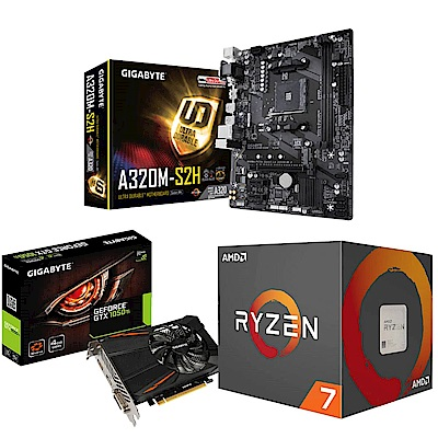 AMD Ryzen7 1700+技嘉A320M-S2H+技嘉GTX1050Ti 超值組