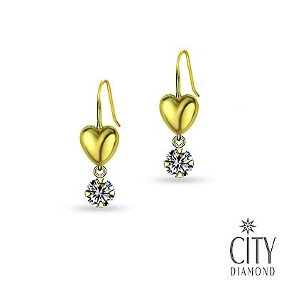 City Diamond引雅【東京Yuki系列】18K愛心可愛黃K鋯石垂耳耳環