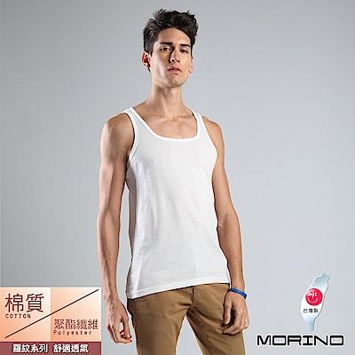 男內衣 時尚羅紋背心 MORINO摩力諾