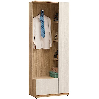文創集 威比爾2.5尺多功能鞋櫃/玄關櫃(座鞋櫃+高鞋櫃組合)-75x40x197cm免組
