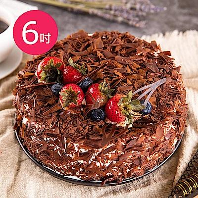 樂活e棧-父親節蛋糕-魔法黑森林蛋糕6吋