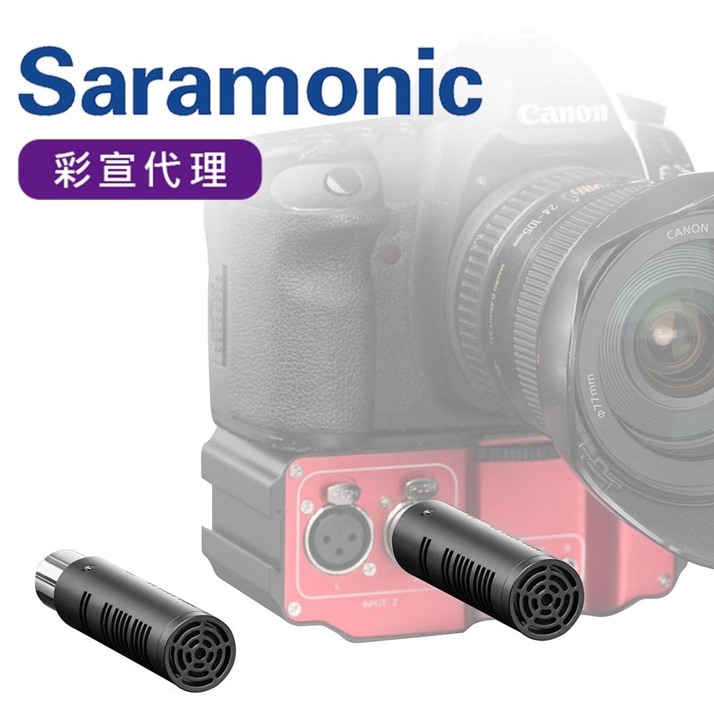 Saramonic楓笛 心型指向式XLR雙卡農槍型麥克風SR-AXM3(彩宣公司貨)