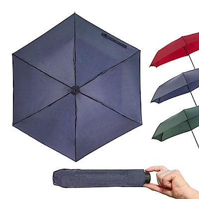 樂嫚妮 防水輕量三折傘