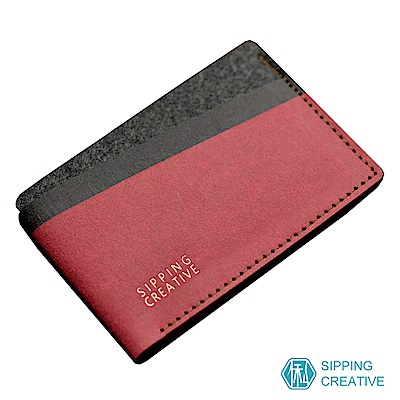 俬品創意 設計款紙革信用卡夾 (醇酒紅色)