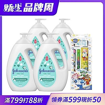 嬌生嬰兒 沐浴乳1000ml(4入組)