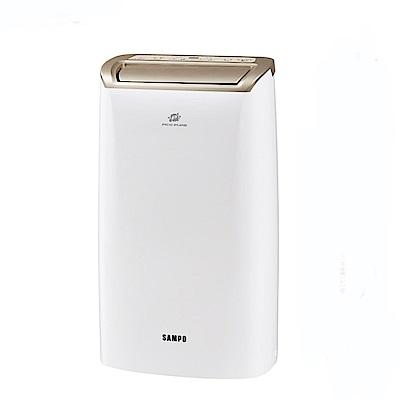 SAMPO聲寶10.5公升PICO PURE空氣清淨除濕機(AD-W720P)