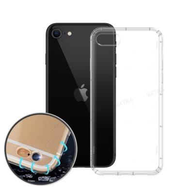 VXTRA iPhone SE 2020/SE2 防摔氣墊保護殼 空壓殼 手機殼