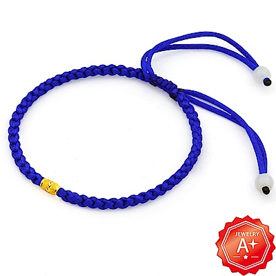 A+ 編織愛 千足黃金轉運珠藍繩手鍊