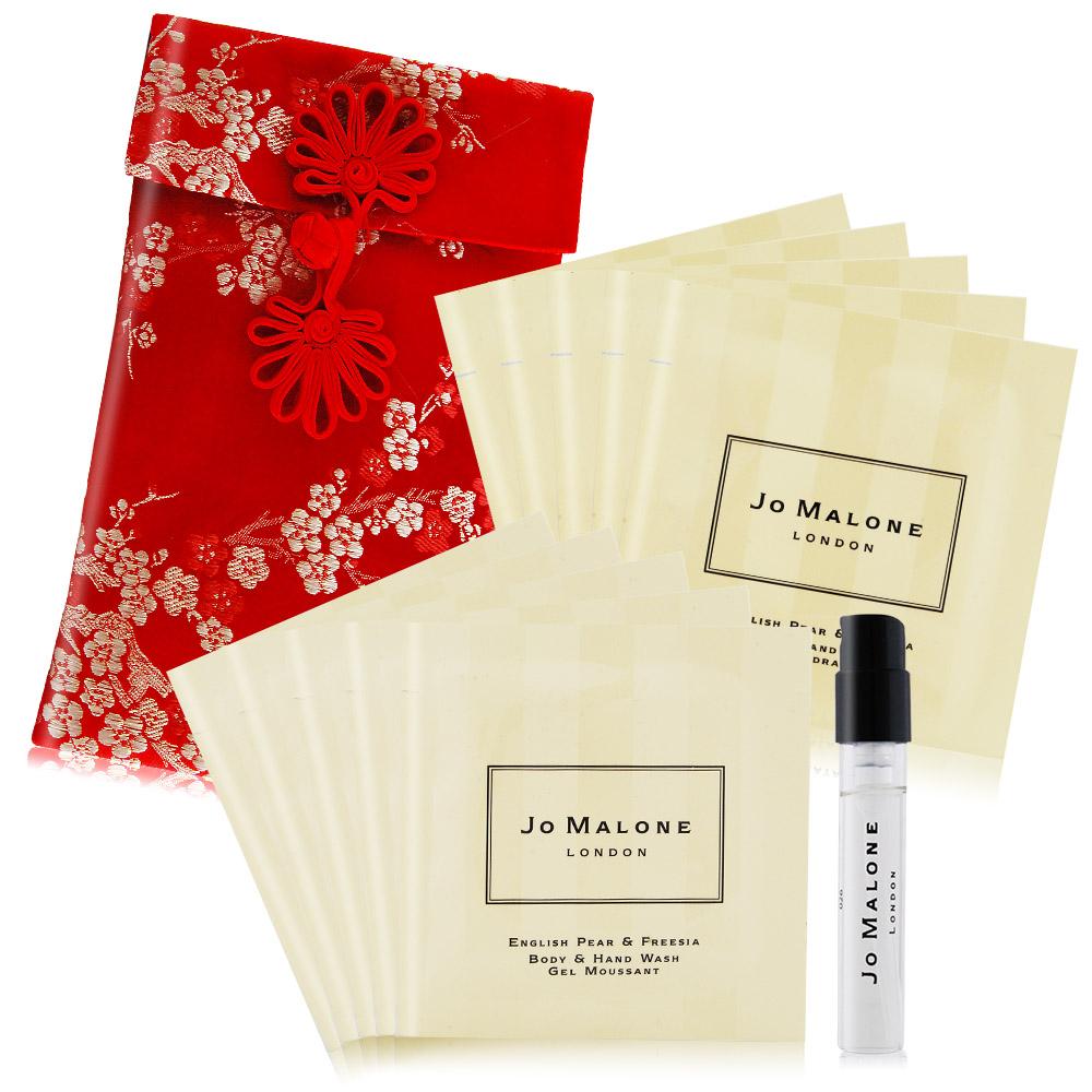Jo Malone 經典揉香組(香水+沐浴凝膠X5+潤膚乳液X5)+贈緞面喜福袋-多款可選