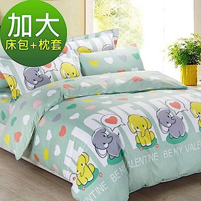La Veda  雙人加大三件式床包+枕套組 舒適磨毛布-小飛象