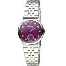 玫瑰錶Rosemont璀璨復刻手錶(BR-01-Pu-mt)-紫