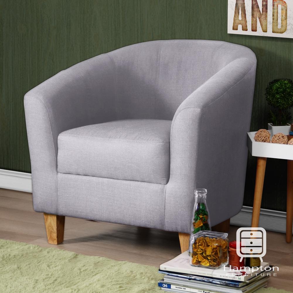 漢妮Hampton莫里斯布面休閒椅-灰(原木色腳)/單人沙發/主人椅/椅子
