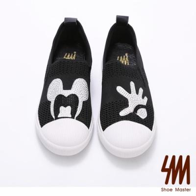 SM-童趣系列-水鑽卡通厚底休閒鞋