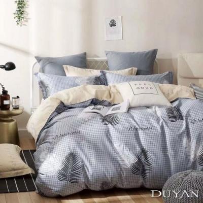 DUYAN竹漾 100%精梳純棉 單人三件式舖棉兩用被床包組-淺淺葉影 台灣製