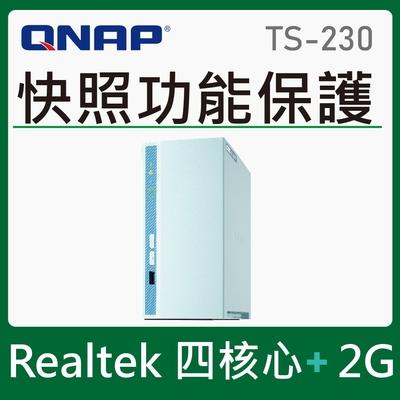 QNAP 威聯通 TS-230 2Bay NAS 網路儲存伺服器