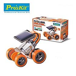 台灣製造Proskit寶工科學玩具 太陽能小金剛GE-681