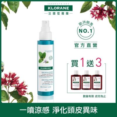 (品牌直營) KLORANE 蔻蘿蘭 涼感淨化防護精華100ml(搭養髮洗髮精25mlX3)