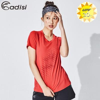 ADISI 女圓領抗UV排汗衣AL1811152 蕃茄紅(S~2XL)