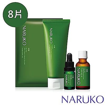 NARUKO牛爾 茶樹控油抗痘4件組(潔膚泥+美白寶+粉刺寶+面膜)