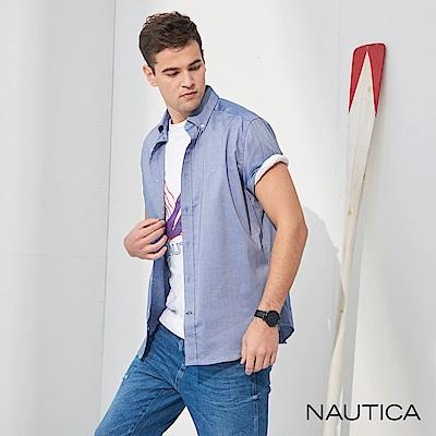 Nautica經典修身素色短袖襯衫-藍色