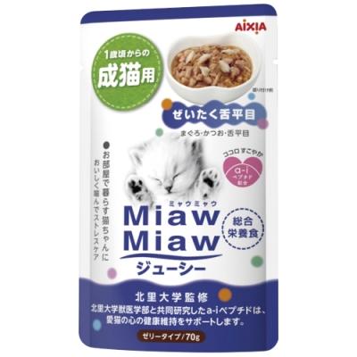 AIXIA 愛喜雅妙喵主食軟包系列健康貓32號軟包-比目魚(70g/包x12包)