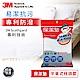 3M 原廠Scotchgard防潑水保潔墊-平單式枕頭套 product thumbnail 1