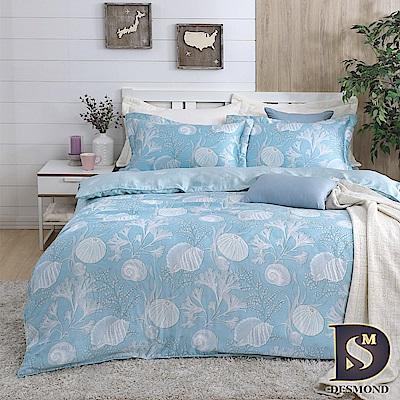 DESMOND 特大100%天絲全鋪棉床包兩用被四件組/加高款冬包 冒險精靈