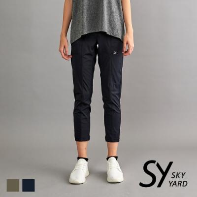 【SKY YARD 天空花園】彈性排汗機能運動長褲-黑色