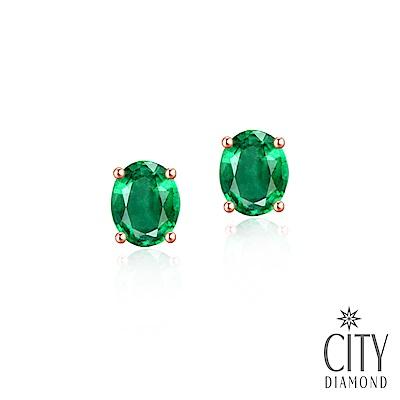 City Diamond引雅 14K天然橢圓祖母綠60分四爪玫瑰金耳環