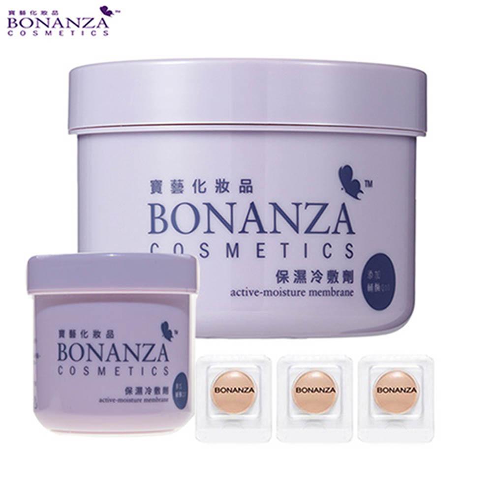 【寶藝Bonanza】Q10保濕冷敷劑限量加贈組