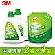 3M 長效型天然酵素洗衣精超值組 (沐浴清新 2瓶+4包)香氛 柔洗 抑菌 抗菌 衣物 product thumbnail 2