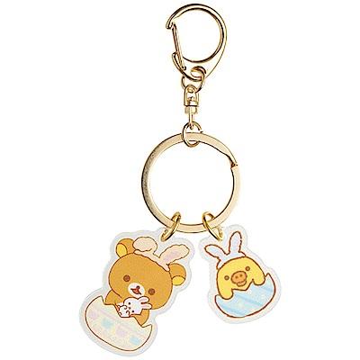 拉拉熊花園小兔子系列扣環鑰匙圈。懶妹+蜂蜜小熊 San-X