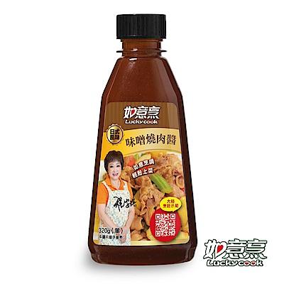 如意烹 味噌燒肉醬320g
