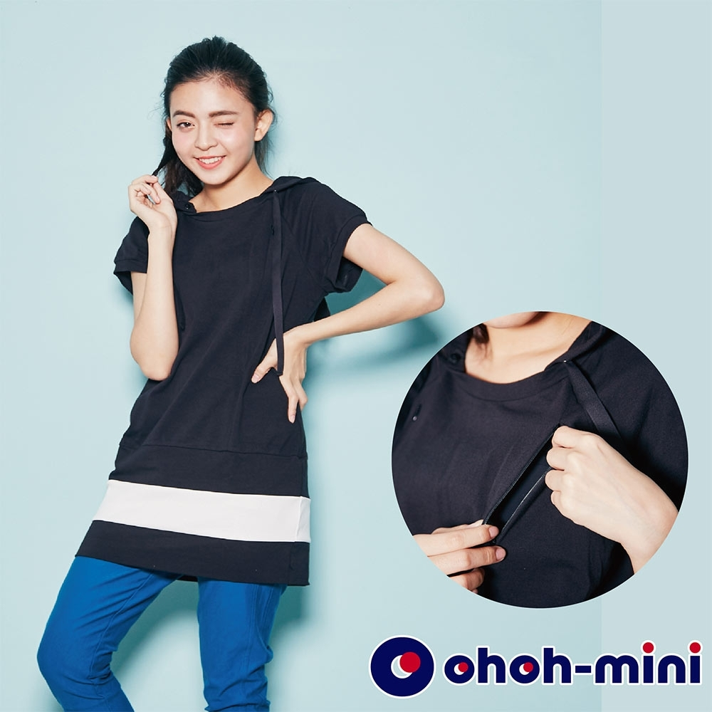 【ohoh-mini 哺乳裝】貓耳造型連帽哺乳上衣