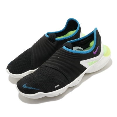 NIKE 慢跑鞋 Free Rn Flyknit 襪套 輕量 舒適 包覆 赤足 運動 黑 白 男鞋 AQ5707003