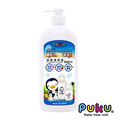 【PUKU】奶瓶清潔液800ML