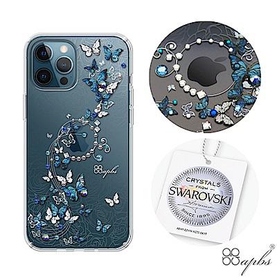 apbs iPhone 12 / 12 Pro 6.1吋輕薄軍規防摔施華彩鑽手機殼-藍色圓舞曲