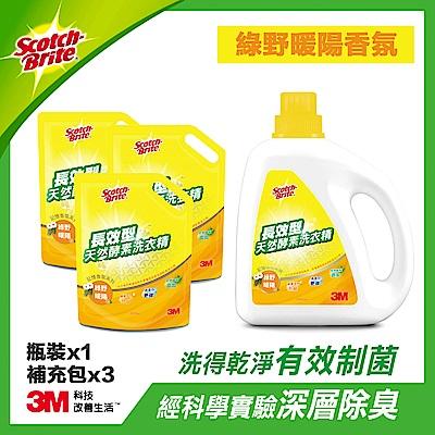 (時時樂限定)3M 長效型天然酵素洗衣精 熱銷超值組 1瓶+3包 加碼贈香水馬桶刷