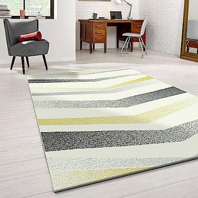 范登伯格 - 薇拉 現代地毯 - 現代黃 (160 x 230cm)